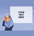 muslim woman shocked with holding her glasses vector image