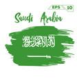 saudi arabia flag brush strokes painted vector image