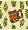 seamless background of hop vector image