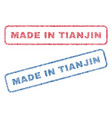 made in tianjin textile stamps vector image