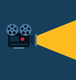 Movie Projector with Ray of Light Flat Style vector image