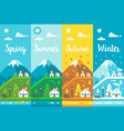flat design 4 seasons village vector image