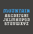 Serif font in the style of hand drawn graphics vector image