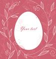 egg floral back vector image vector image