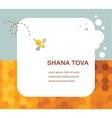 Happy New Year Hebrew Rosh Hashana greeting card vector image