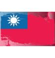 taiwan national flag vector image