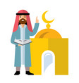 islamic prayer flat style colorful cartoon vector image