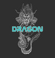 dragon vintage logo design vector image