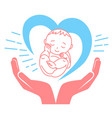concept of the birth of a child vector image