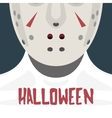 Female with Hockey Mask vector image