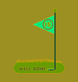 icon in flat design golf course well done vector image