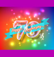 happy 70th anniversary glass bulb numbers set vector image