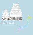 Japan Castle Himeji vector image