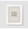 white picture frame on transparent background vector image