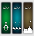 Set islamic banners with symbols Ramadan holiday vector image vector image