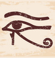 Egyptian old drawing vector image