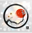 Red sakura cherry tree bllossom red sun and two vector image