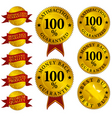 set of quality seals vector image vector image
