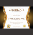 certificate or diploma retro design collection 4 vector image