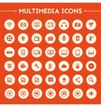 Big Multimedia icon set vector image