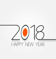happy new 2018 year cover template vector image