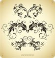 curled floral elements vector image
