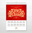 Calendar new year china style concept vector image