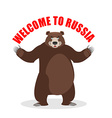 Russian bear Welcome to Russia Wild animal vector image