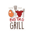 bistro grill logo template hand drawn colorful vector image