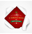 Happy Christmas Poster vector image