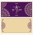 wedding invitation card design vector image