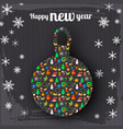 happy new year celebrate poster vector image