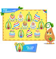 find 2 identical eggs easter vector image