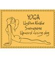 Outline girl in Upward Facing Dog yoga pose vector image