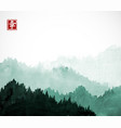 green mountains with forest trees in fog contains vector image