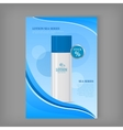 Lotion Sea Series Bottle Isolated Discount Banner vector image