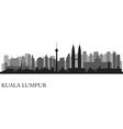 Kuala Lumpur city skyline vector image