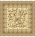 ornament Arabic calligraphy vector image