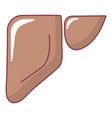 liver icon cartoon style vector image