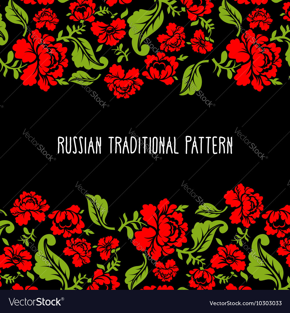 Ornament russian national tradition russia vector