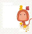 Monkey Chinese New Year 2016 Card vector image