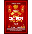 Chinese New Year Flyer vector image