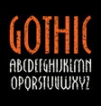 narrow sanserif font in new gothic style vector image