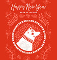 chinese new year of the dog 2018 greeting card vector image