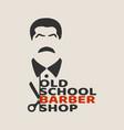 vintage barber shop emblem or label vector image