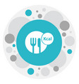 of sport symbol on diet icon vector image