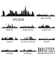 Set of skyline cities silhouettes vector image vector image