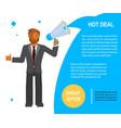 great offer voucher vector image