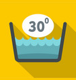 delicate gentle thirty degrees icon flat style vector image
