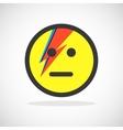 Smile Yellow Icon vector image